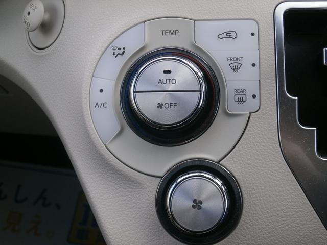 オートライト装備!煩わしいライトの操作はこれで解決!AUTOにしていれば自動で点灯・消灯してくれます。これで消し忘れでのバッテリー上がりもなくなります!