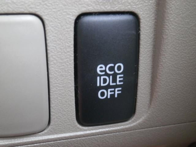 自動でエンジンが停止して低燃費に貢献!