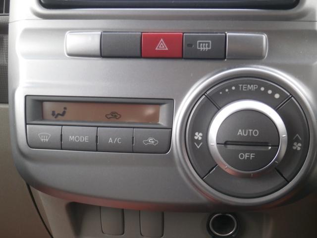 オートエアコンで快適ドライブ!わずらわしいエアコンの調節もスイッチ一つで簡単に!あるととっても便利な機能ですし視線をずらすことが少なくなるので安全運転にも繋がります!!