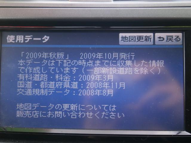 1.5X Gエディション   ETC HID フルセグTV(19枚目)