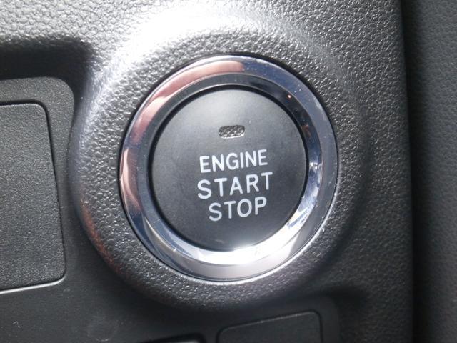 ボタンタッチで簡単にエンジン始動!