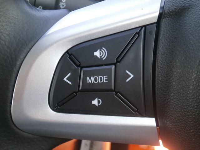 ステアリングに装備されたスイッチで簡単操作!