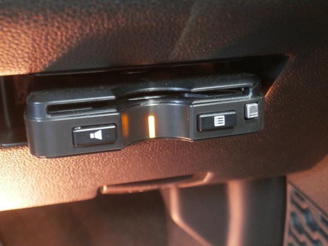 お得で便利なETC装備!休日のお出かけやドライブも大変便利でお得です!又、お仕事での通勤時にもお得です!!