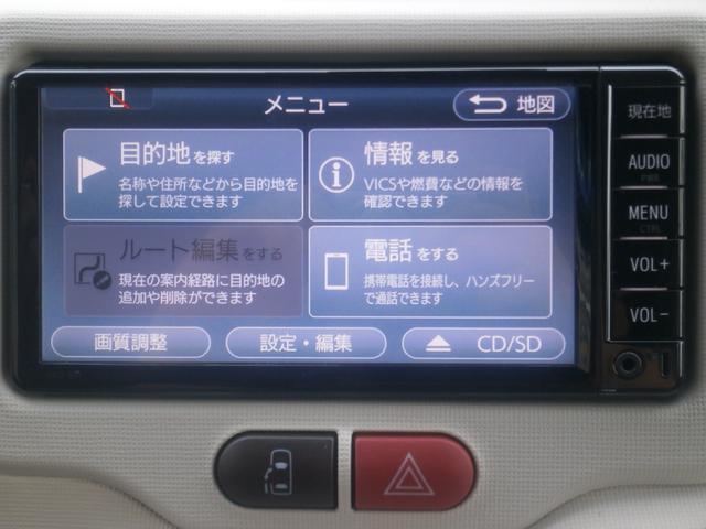 G 純正ナビ ワンセグ バックモニター ETC LEDライト(19枚目)