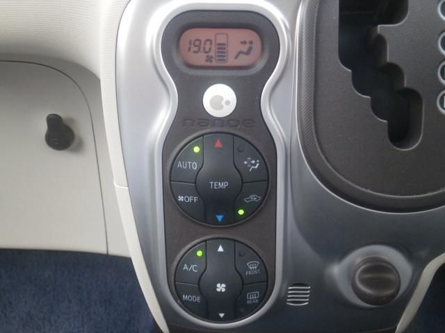 G 純正ナビ ワンセグ バックモニター ETC LEDライト(20枚目)