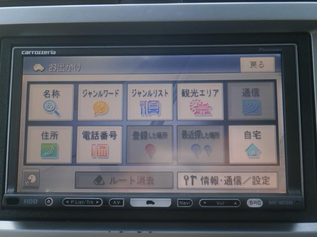 W  社外HDDナビ スマートエントリー ドラレコ(17枚目)