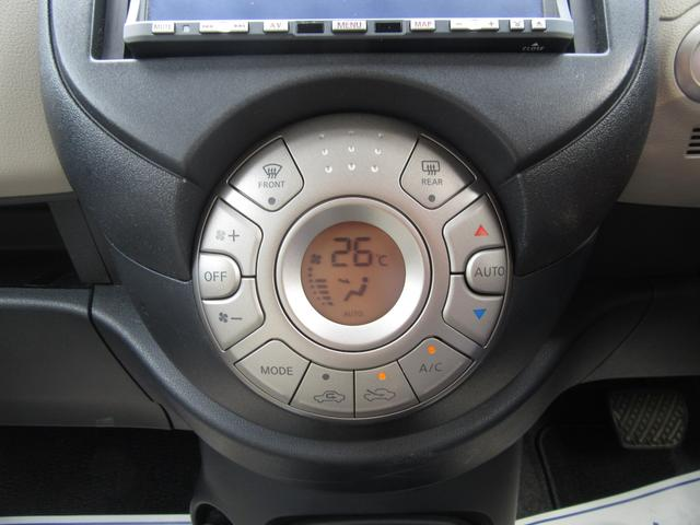 12G  ワンセグTV HDDナビゲーション ワイヤレスキー(18枚目)