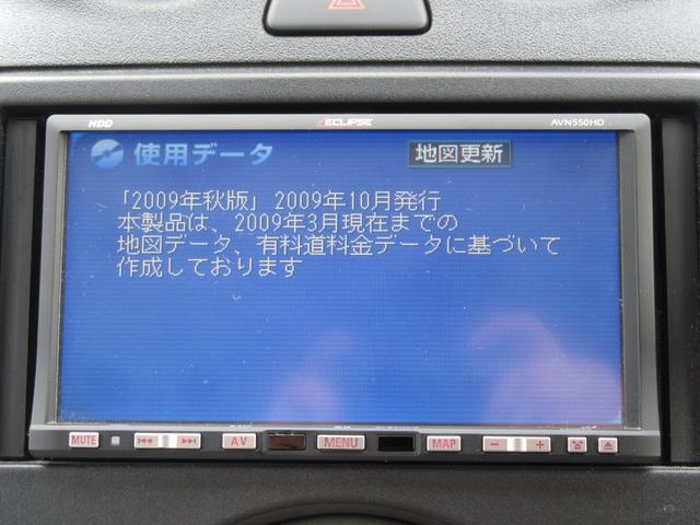 12G  ワンセグTV HDDナビゲーション ワイヤレスキー(20枚目)