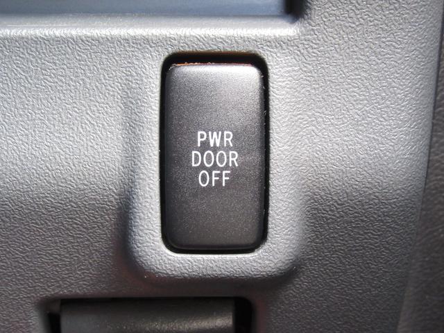 もしも小さいお子様が後部座席に座っているとき、誤ってドアが開いてしまったら...なんてことが万が一にもあるかもしれません。走行中はドアロックをするだけでなく電動ドアもしっかりとOFFにしてください!