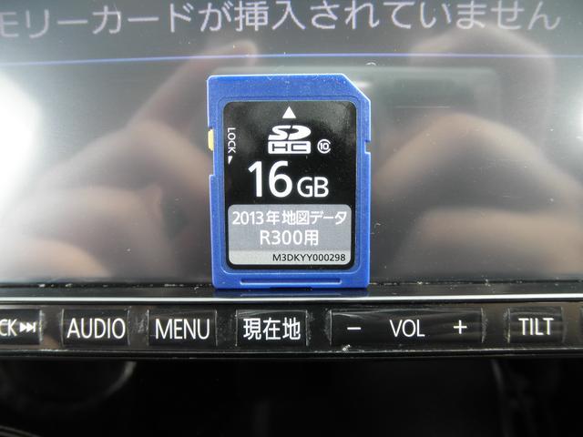 「三菱」「eKワゴン」「コンパクトカー」「広島県」の中古車5