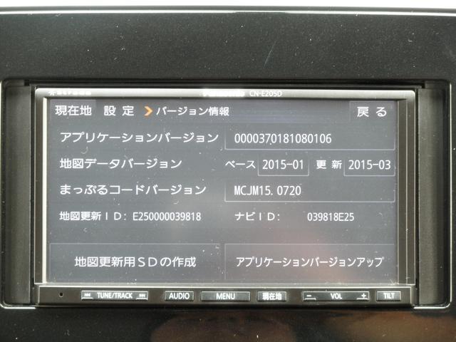 「日産」「セレナ」「ミニバン・ワンボックス」「広島県」の中古車4