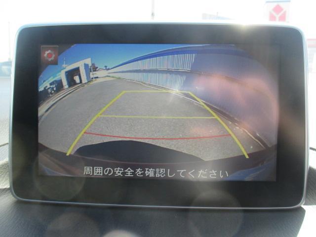 「マツダ」「アクセラスポーツ」「コンパクトカー」「広島県」の中古車19