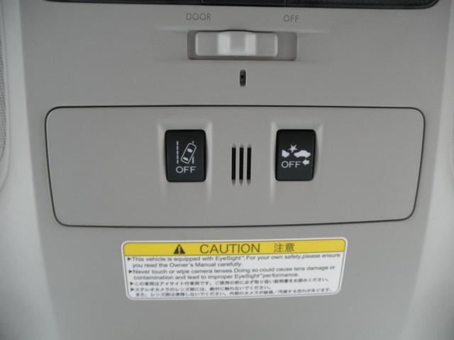 「スバル」「レヴォーグ」「ステーションワゴン」「広島県」の中古車14