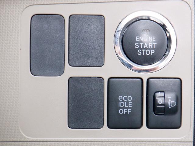 X ナビ テレビ ETC オートライト スマートキー フルオートエアコン アイドリングストップ アルミホイール(12枚目)