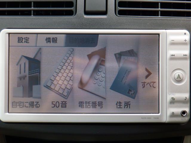 X ナビ テレビ ETC オートライト スマートキー フルオートエアコン アイドリングストップ アルミホイール(16枚目)