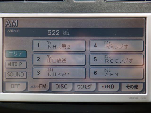 X ナビ テレビ ETC オートライト スマートキー フルオートエアコン アイドリングストップ アルミホイール(17枚目)