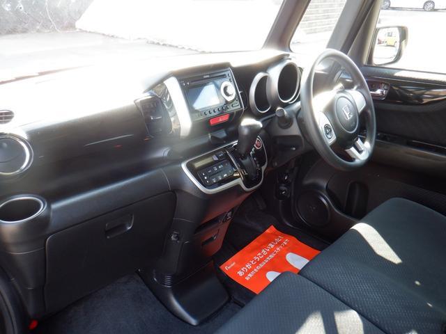 「ホンダ」「N-BOX」「コンパクトカー」「広島県」の中古車5