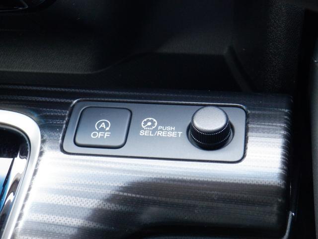 アイドリングストップを装備してるので、信号待ちの間はエンジンを停止して無駄なガソリン消費を抑えてくれます!お財布にも地球にも優しい装備ですよね!