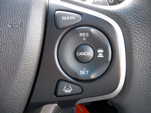 ホンダセンシングによる、レーダークルーズコントロールを装備!高速道路では、一定の速度を保ってくれる上に、先行車に追いつくと、先行車と同じ速度で走行してくれます!目的地に着いた時の疲れ方が違いますよ!