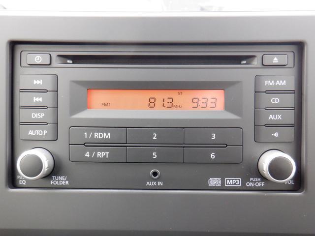 ハイウェイスター X プロパイロットエディション アラウンドビューモニター 純正CDプレイヤー インテリジェントキー オートライト(11枚目)