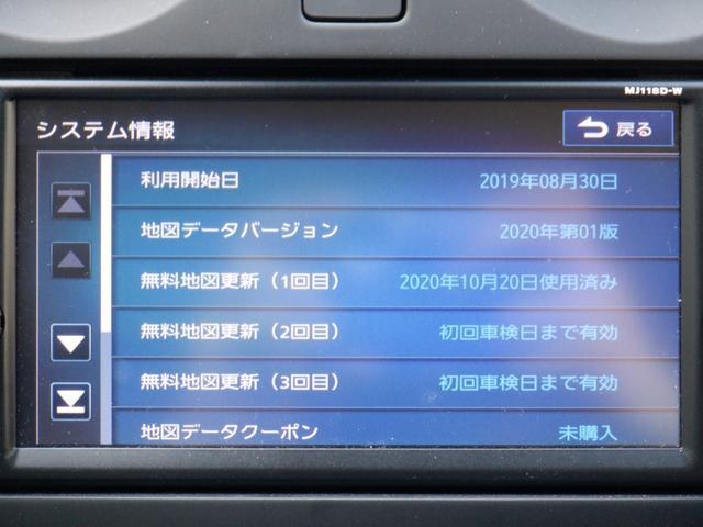 「日産」「ノート」「コンパクトカー」「広島県」の中古車12