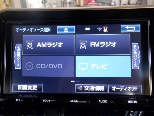 「トヨタ」「C-HR」「SUV・クロカン」「広島県」の中古車14