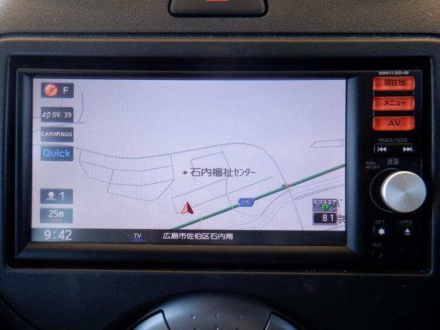 「日産」「マーチ」「コンパクトカー」「広島県」の中古車9