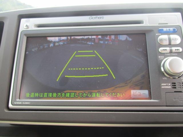 ホンダ N-ONE G 純正ナビ バックカメラ 14インチAW