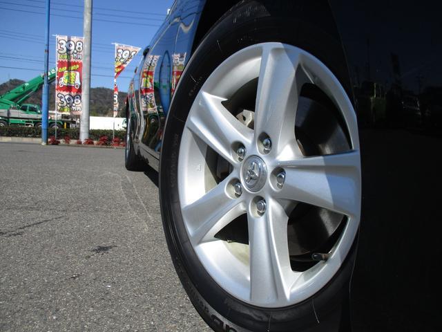 トヨタ マークX 250G リラックスセレ・ブラックレザーリミテッド Pシート