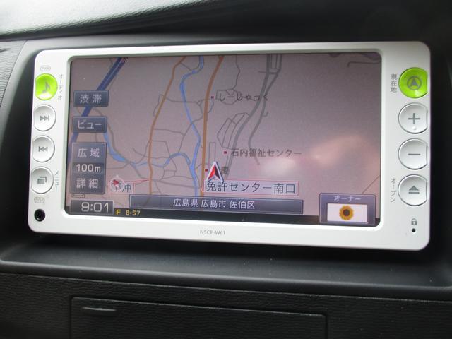 トヨタ アイシス プラタナ Vセレクション 純正ナビ 両側Pスライド