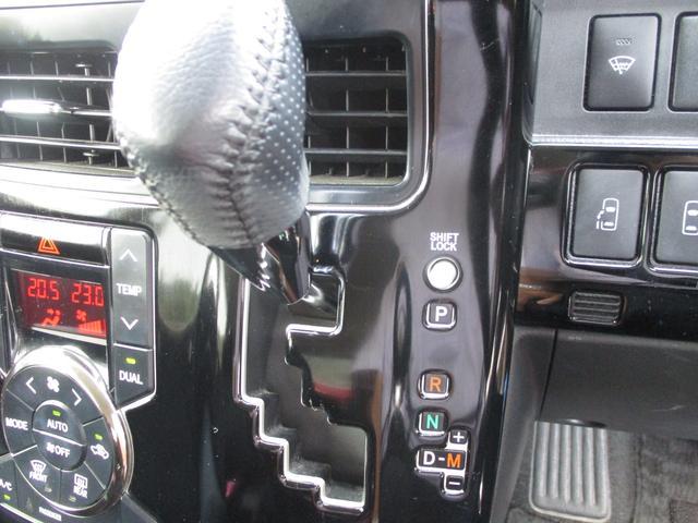 トヨタ ヴォクシー ZS 煌 両側Pスライドドア ナビ フルセグ バックカメラ