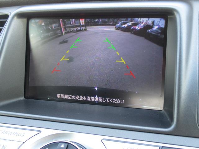 日産 ムラーノ 250XL 純正HDDナビ フルセグ ETC HIDライト