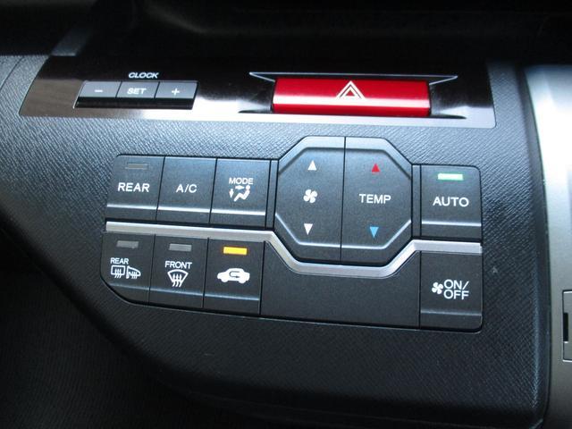 ホンダ ステップワゴンスパーダ Z スカイルーフ 両側Pスライド  SDナビ フルセグ