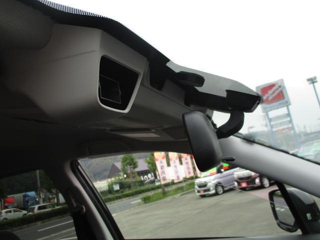 信頼性の高いアイサイト装着車です。うっかり追突などを事前に防いでくれます。あくまで補助的な装備ですので安全運転でお願いします(;^_^A