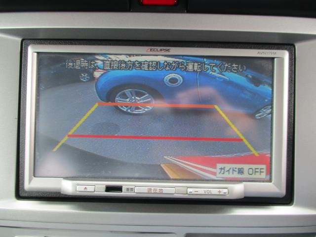 Gタイプ HIDライト キーフリー ナビ ワンセグ ETC(10枚目)