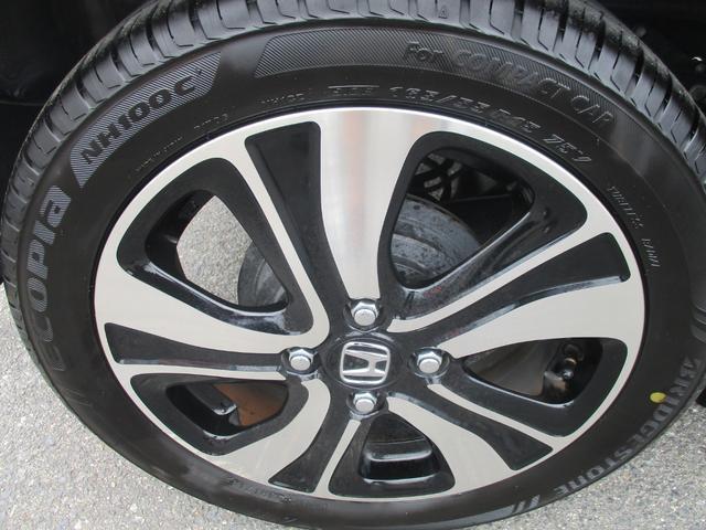 タイヤの溝も充分残っています。