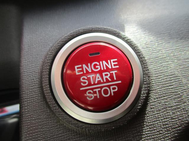 ボタンひとつで簡単始動。プッシュスタートとスマートキーで更に便利!もちろんイモビライザーも標準装備です。