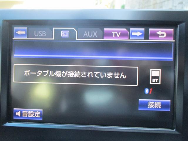 HS250h バージョンI 本革シート 純正ナビフルセグ(10枚目)