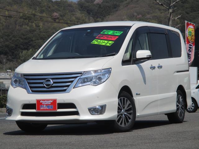 「日産」「セレナ」「ミニバン・ワンボックス」「広島県」の中古車34