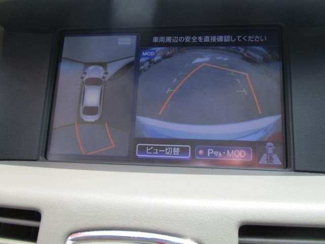 250GT 純正HDDマルチ エアシート 全方位カメラ(10枚目)