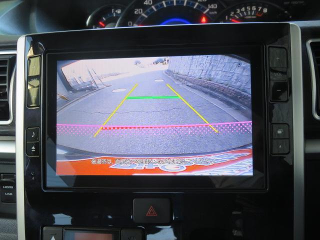 カスタムX トップエディションSAII 純正8インチナビ フリップダウンモニター 左Pスライドドア ドラレコ スマアシII(9枚目)