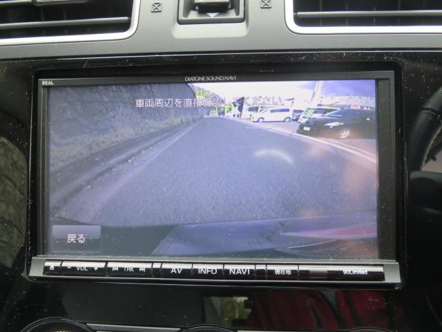 「スバル」「XVハイブリッド」「SUV・クロカン」「広島県」の中古車9