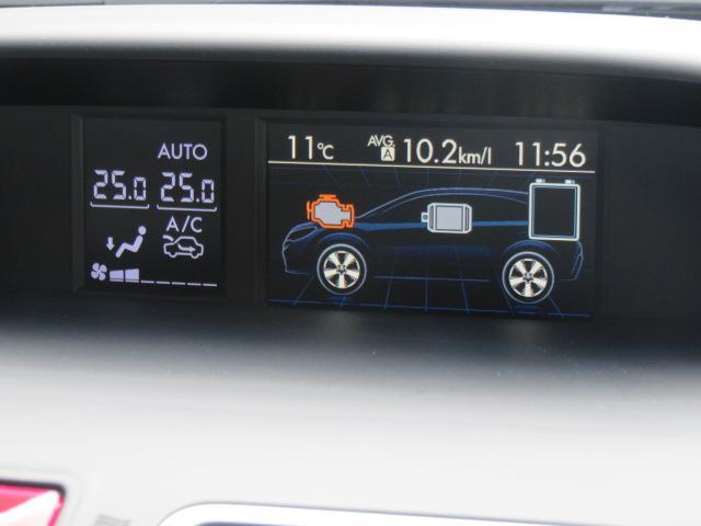「スバル」「XVハイブリッド」「SUV・クロカン」「広島県」の中古車42