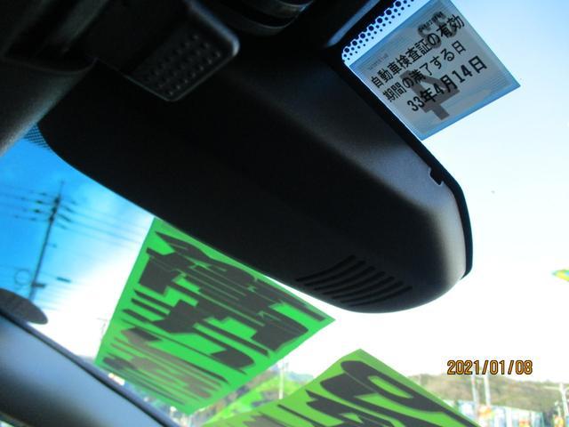 ハイブリッドXスタイルエディション 純正8インチナビフルセグ Bカメラ LEDヘッドライト ハーフレザーシート ワンオーナー(29枚目)