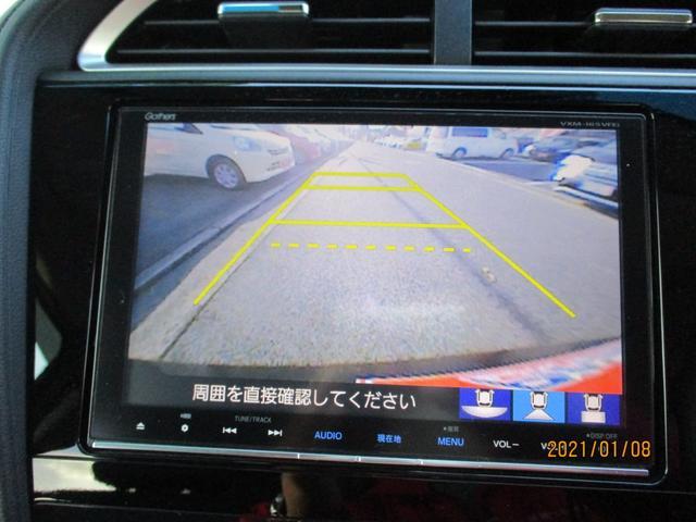 ハイブリッドXスタイルエディション 純正8インチナビフルセグ Bカメラ LEDヘッドライト ハーフレザーシート ワンオーナー(30枚目)