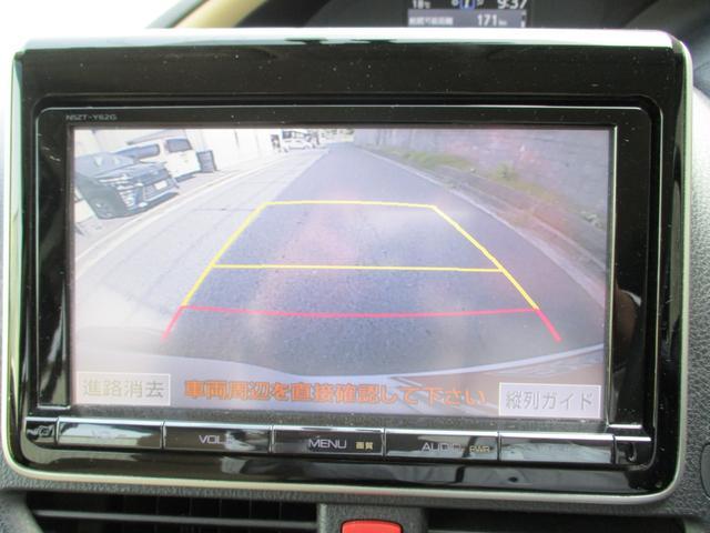 ハイブリッドG 純正9インチナビフルセグ 両側Pスライドドア ETC Bカメラ(33枚目)