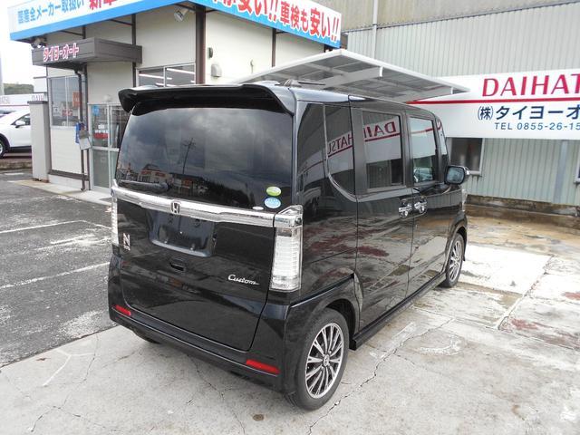「ホンダ」「N-BOX」「コンパクトカー」「島根県」の中古車7