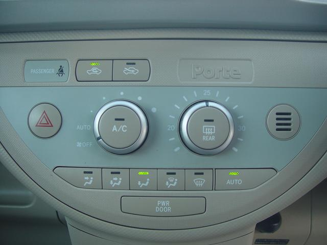 トヨタ ポルテ 150rエアロ ローダウン SDナビフルセグTV 左電動ドア