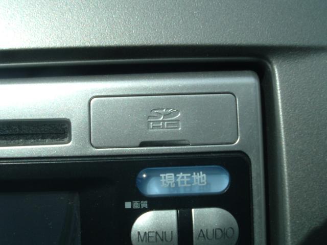 G ハイウェイエディション HID ナビTV 左側電動ドア(7枚目)