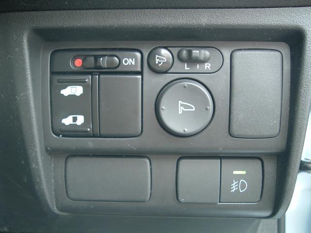左側パワースライドドアスイッチ・ドアミラー調整・電動格納ミラースイッチ・フォグランプスイッチ